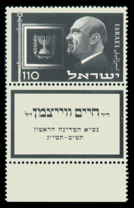 Stamp_of_Israel_-_President_Dr._Weizmann_-_110mil