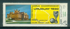 Uruguay World Cup 1930 - Y.A.R.
