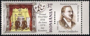 yiddish theatre - romania