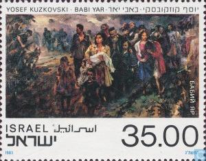 babi yar - israel