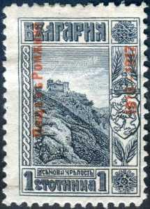 dobrudja stamp 1916