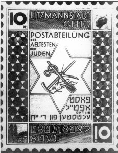 lodz ghetto stamp