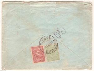 strumitza cover - reverse