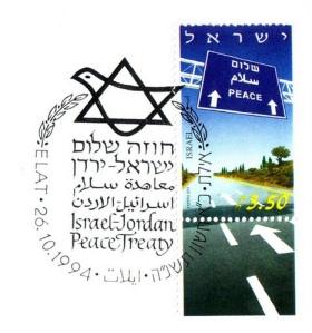 israel-jordan peace treaty 1994