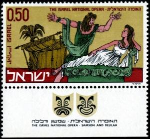 Israel SamsonDelilah-Opera-TheaterArt - 02 16 71 SC440