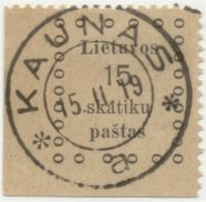 kovno postage stamp-postmark