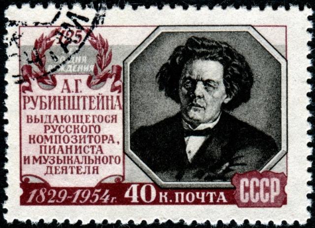 Anton Rubinstein - USSR