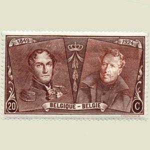 belgian stamp commemoration - jacques wiener
