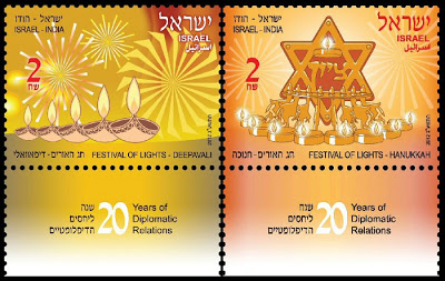 Hanukkah 2012-Israel-India-Joint-Issue-Festival-of-Lights-Postage-Stamp