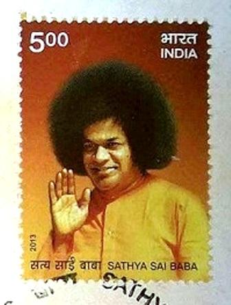 sathya sai baba postage stamp - india
