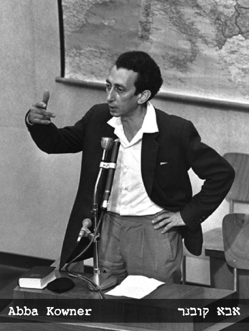 abba kovner at eichmann's trial