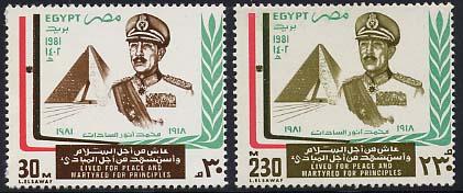 anwar sadat 1981 - egypt