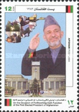 Hamid Karzai Inauguration July 10 2004