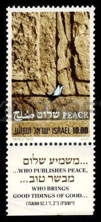 israel-egyptian peace treaty 1979