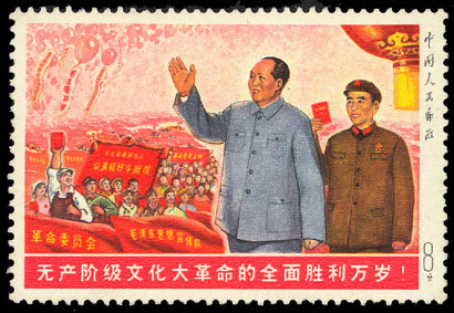 Mao Zedong - China