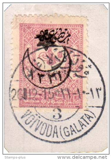 rumi calendar postmark 1331 - turkey