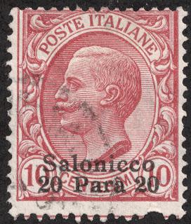 Salonika - Italian Offices Abroad 1909-11