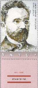 simon dubnow - israel