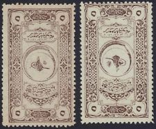 abdul hamid II - turkey 1905 inverted