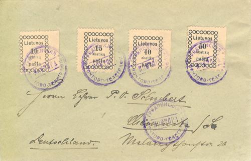 Grodno-Grodnenskaya Kontora - 1919 - Lithuania