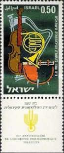 israel philharmonic orchestra - 25th anniv 1961