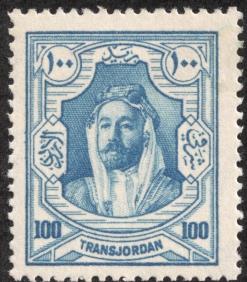 Trans-Jordan