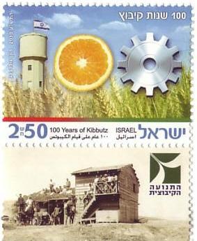 kibbutz - 100 years - Israel