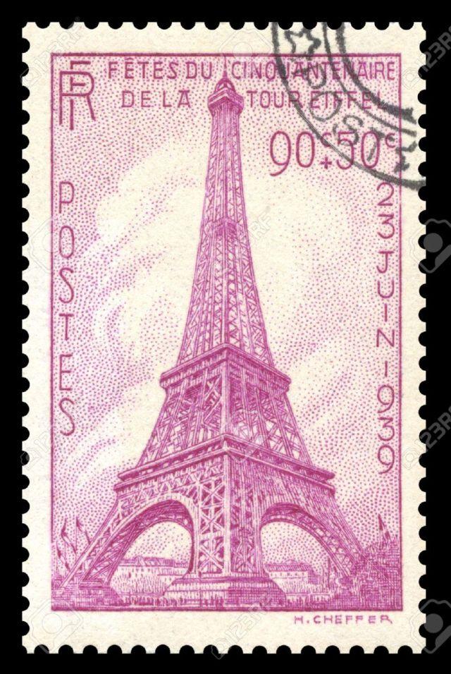 Eiffel Tower - France semipostal