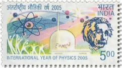 e=mc2 - India