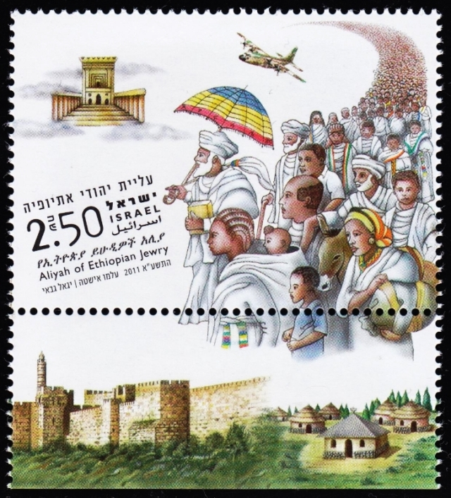 Ethiopian Jews Aliyah - Israel