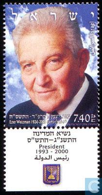 ezer weizman - israel