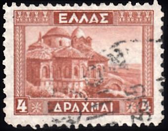 Mistra - Greece 1935 - 4 drachma