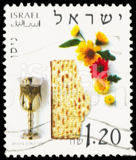 Israel Pesach stamp