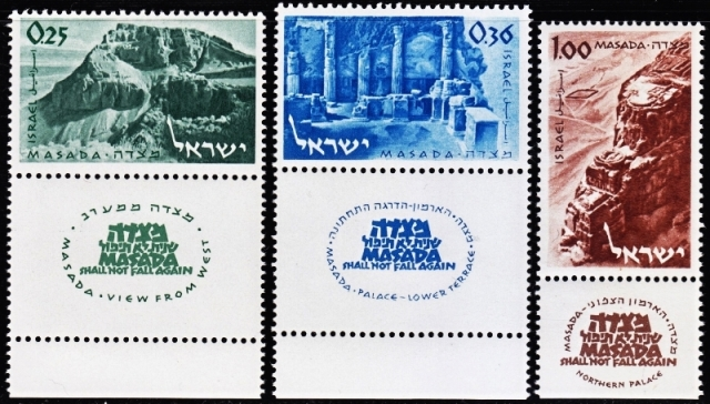 Masada - Israel 3 values