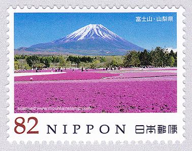 Japan_2015_04_Fuji_volcano_stamp
