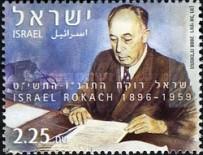 israel rokach - israel