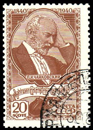 Peter Tchaikovsky - Russia 747b