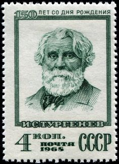 beards - russia Ivan Sergeyevich Turgenev - author - b.1818 d.1883