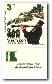klezmer music festival - Israel 1998
