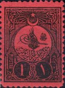 postage-due-stamp-tughra-of-abdulhamid-ii