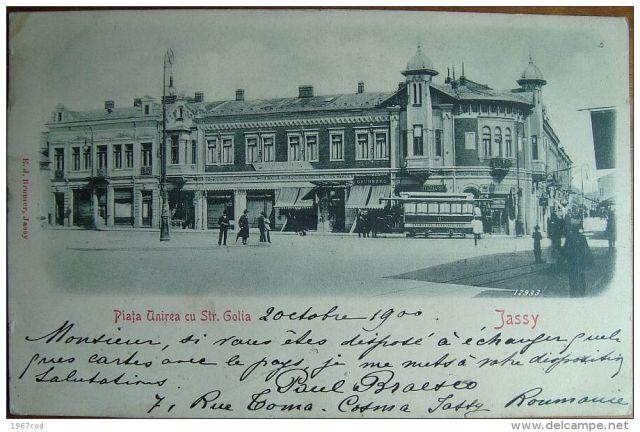 jassy-hungary-postcard-oct-2-1900-front