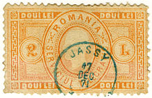 jassy-romania-1871_telegraph_stamp