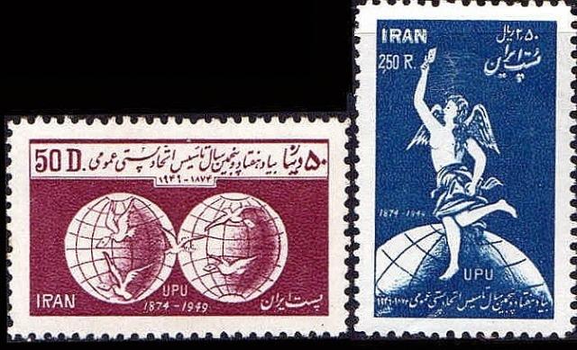 upu-iran-1950