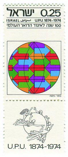 upu-israel-1974