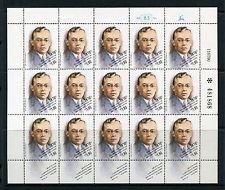 zeev-jabotinsky-israel-1071-1990-issue
