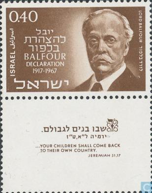 balfour-declaration-0-40-israel