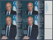 yitzhak-rabin-plate-block-1995-israel