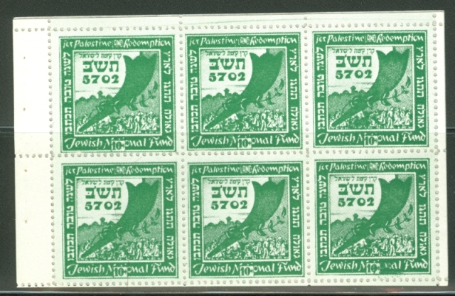 jewish-national-fund-booklet-pane-year-5702