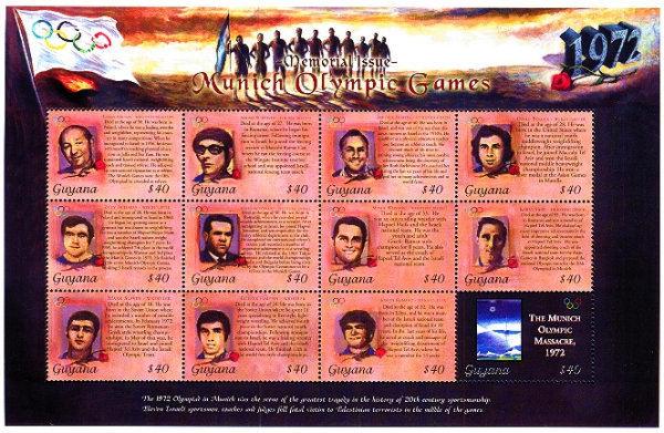 munich-olympics-massacre-guyana-souvenir-sheet-2000