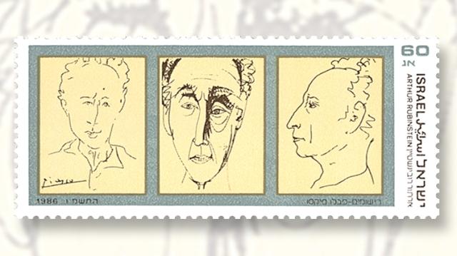 arthur-rubinstein-israel-picasso 1986.jpg